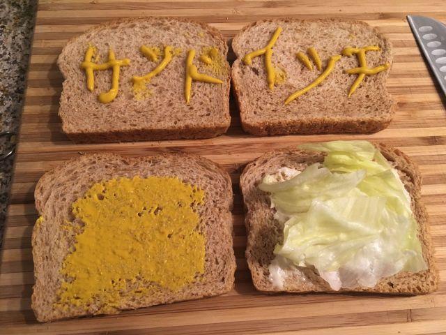 HalfSandwich