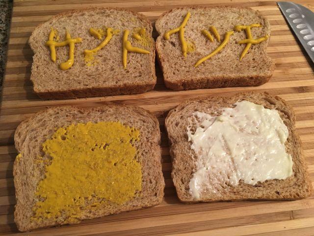 OneQuarterSandwich