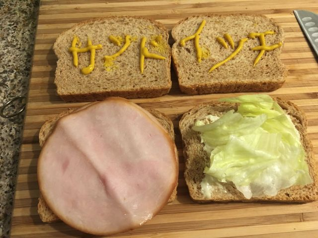 ThreeQuarterSandwich